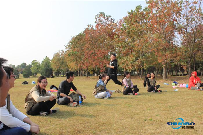 2017硕博秋季拓展——娇山湖拓展实录_徐州硕博电子